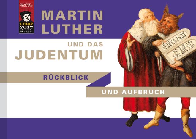 Titelmotiv_Luther_Judentum